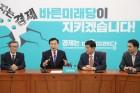 노형욱 국무조정실장과 정운현 국무총리 비서실장, 바른미래당 예방