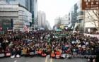 '5·18 공청회 망언'규탄, 광주 범시민궐기대회 열려