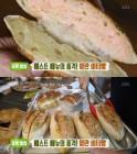 함평식육회비빔밥, 명란버터빵까지… 부드러운 식감, 감칠맛 UP '군침도네'