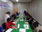 김제시보건소, 장애인 재활교실 참여자 모집