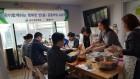강서구, 1인 가구 위한 '공동부엌 프로젝트' 프로그램 운영
