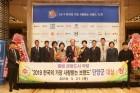 단양군, 한국의 가장 사랑받는 브랜드 대상 7년 연속 선정