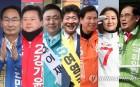 창원성산 국회의원 보궐선거, 첫 주말 선거운동!