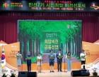 수원시, 민선7기 시민희망 비전선포식 개최