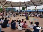 의성조문국박물관, 춤추고 노래하는 작은 음악회 개최