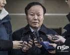국정원 특활비 불법 여론조사 혐의 김재원 의원, 판결선고기일 연기