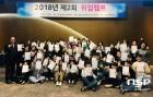 여수한영대학, 취·창업지원 맞춤형 취업캠프 개최