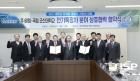 군산대-광림, 전기특장차 분야 상호협력 협약 체결