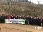 군산시, 월명공원 숲 가꾸기 체험행사 개최