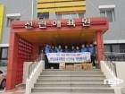 포항교육청, 선린애육원 '사랑나눔 봉사활동' 펼쳐