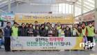 장수군, '안전점검의 날' 캠페인 실시