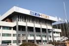 경기도, 김포 환경오염물질 사업장 특별단속