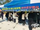 군산대 대학일자리센터-군산고용지원센터, 취업 캠프 개최