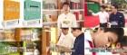 """'어쩌다 어른' 측 """"강연도서 시즌2 출간, 판매 수익금 기부 예정"""""""