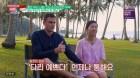 """'사아무' 조나단 """"아내에게 첫눈에 반해 '다리 예쁘다' 고백했다"""""""