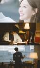김유정 친언니 김연정, 이요한(OFA) MV 출연 '설렘지수 높인 연기'