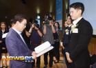 박재민 '서울특별시장상 수상, 얼굴엔 행복한 미소 한가득'