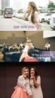 바다 '히든싱어5' 약속 지켰다, 모창능력자 결혼식 축가 영상 깜짝공개