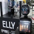 퓨처로봇, '2018 용산 로봇 페스티벌' 참가, 카페 로봇 '엘리' 선보여