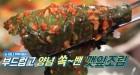 '살림9단의 만물상' 바싹불고기+얼갈이김치+깻잎조림 황금레시피 공개… 초간단 여름 밥상 고민 끝