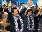 """허필홍 홍천군수 당선인 """"통합의 군정 펼칠 것"""""""