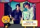카카오게임즈, '게임별 아이돌 슈퍼주니어-D&E 편' 공개