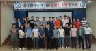 한국폴리텍대학 익산캠퍼스, 실내인테리어시공 전문가 양성과정 입소식 개최