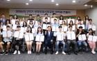 생보사회공헌委, 대학생 32명에 장학금 1억3500만원 전달