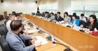 용인시의회, '민주시민교육 활성화' 간담회 열려