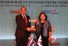 쿠팡, 태국 대사관과 손잡고 '타이몰' 만든 이유