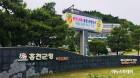홍천군, 내년도 군정 주요업무 추진시책 보고회 개최