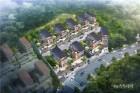 광주 최초 슈퍼-럭셔리 하우스 '무등산 시그니에' 공급