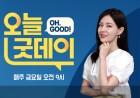 조수애 JTBC 아나운서 퇴사 희망 '박서원 대표 내조에 전념'
