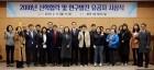 목포대, '2018년 산학협력 및 연구발전 유공자 시상식' 개최