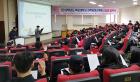 목포대 과학영재교육원, 2019학년도 입학식 개최