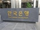 한국은행, '알기 쉬운 경제이야기 UCC 동영상 공모전' 개최