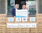 DGB금융그룹, 혹서기 교정교화 지원 사업 실시