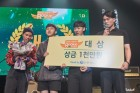 신한카드, 루키프로젝트 우승자 GMF 참여