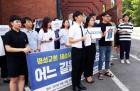 """장신대 학생·교수들 """"김하나 목사 세습 철회… 명성교회, 교단 탈퇴하라"""""""