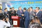 전광훈 목사 항소심 징역 6개월 집행유예 2년