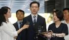 김경수 영장기각·남북 정상회담·국회특활비 폐지·안희정 무죄·2022학년도 대입개편안·취업자 증가폭