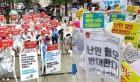 난민 수용·고성평화회담·천지일보 초청강연·메르스 음성·고용창출력·경비행기 추락