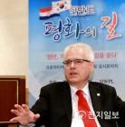'HWPL 평화파트너' 이보 요시포비치 전 크로아티아 대통령을 만나다