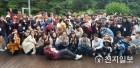 남예종예술실용전문학교, 가을 MT '한마음가을워크샵' 개최
