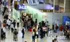 추석 연휴 하루 앞둔 인천국제공항