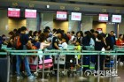 추석 연휴 앞둔 인천공항
