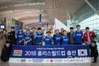 현대차그룹, '2018 홈리스월드컵' 후원
