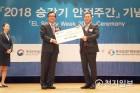 광산구, 전국 3대 승강기 안전관리 '우수기관' 선정