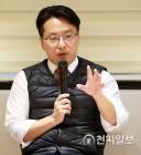 윤범기 전국언론노동조합 MBN지부 사무국장 '강연'