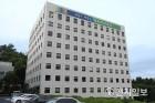 서울시교육청, 노동인권 체험교육 프로그램 운영